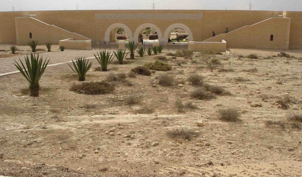 El Alamein War Memorial